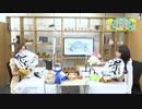 【月額会員限定】西田望見・奥野香耶のず~ぱらだいす 第192...