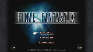【実況】FINAL FANTASY Ⅸ Part01