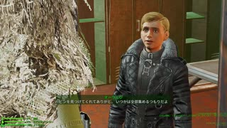 #43-4/4 Fallout4 MOD Project Valkyrie オーウェンサブクエ→メイン?(再)