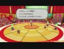 幻の紙ゲーム『ペーパーマリオ オリガミキング』垂れ流し その14