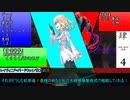 【シノビガミ】真紅なる竜帝 Part2-2(終)【テトラさんの金で寿司を喰う会】