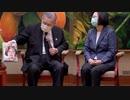 李登輝元総統への日本弔問団団長の森元首相が蔡英文総統と接見