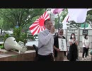 とさか 氏   伊勢丹前街頭演説 自由香港デモin浦和 令和2年8月10日