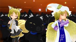【MMD】ぷちネル、ぷち藍、黒猫さんで『嵐