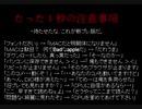 Bad Apple!! feat.nomico【投コメPV】+視コメ@キャプチャ(2009/6/12)