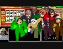 3DS版DQ7 無職クリアRTA 25:26:03 Part20