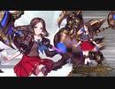 Fate/Grand Order レオナルド・ダ・ヴィンチ(ライダー)〔アクティブ・セーラー〕 霊衣開放&バトルボイス&全バトルモーション集