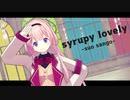【周央サンゴ】syrupy lovely【モデル配布】