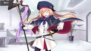 Fate/Grand Order アルトリア・キャスター