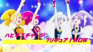 【✨ニコカラ✨】ハピネスチャージプリキュア!WOW!【GUMI課題曲!?】
