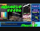【beatmaniaIIDX】皿魔人の申し子ささらさん Part2【INFINITAS】
