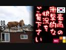 水牛になり損ねた2ダ... 【江戸川 media lab R】お笑い・面白い・楽しい・真面目な海外時事知的エンタメ