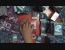 遊戯王 自称痛コレクターが開封動画をやってみた 番外119