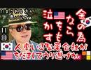 ハッタリ商売... 【江戸川 media lab R】お笑い・面白い・楽しい・真面目な海外時事知的エンタメ