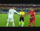 《19-20ヨーロッパリーグ》 [ベスト8] インテル vs レヴァークーゼン