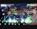 【ガルパ】ウィーアー! EXPERT フルコンボ(バンドリ! ガールズバンドパーティ!)