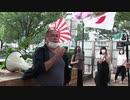 たきざわ 氏   伊勢丹前街頭演説 自由香港デモin浦和 令和2年8月10日