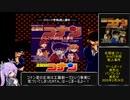 第29位:名探偵コナン からくり寺院殺人事件RTA 39分43秒 part1