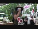 参加者   伊勢丹前街頭演説 自由香港デモin浦和 令和2年8月10日