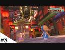 【ドラクエビルダーズ2】和風ファンタジーな街を作ってみるよ part8【PS4pro】