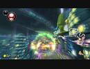 今更始めるマリオカート8DX#39