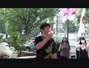 よっしー氏   伊勢丹前街頭演説 自由香港デモin浦和 令和2年8月10日