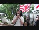 原田ようこ氏 日本第一党茨城県那珂市議会議員  伊勢丹前街頭演説 自由香港デモin浦和 令和2年8月10日