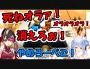 【ホロライブ・兎田ぺこら・宝鐘マリン】トイボクシングで豹変するマリン船長