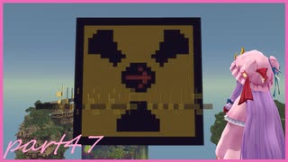 【Minecraft】TUSB死ぬ気でクリアしていけ