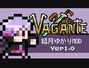 【Vagante】結月ゆかりMOD ver1.0【自作MOD】
