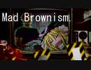 【再】Mad Brownism