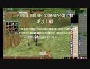 【MoE】 MasterofEpic 対人戦動画 (EEE/犠牲部)  その27 後半戦