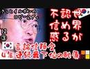 世界1位おめでとー... 【江戸川 media lab R】お笑い・面白い・楽しい・真面目な海外時事知的エンタメ