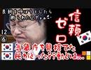 BSで覗き見る2ダ... 【江戸川 media lab R】お笑い・面白い・楽しい・真面目な海外時事知的エンタメ
