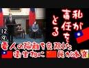 まずしさが... 【江戸川 media lab】お笑い・面白い・楽しい・真面目な海外時事知的エンタメ