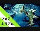 """【折り紙】「フォア・ミリアム」 12枚【恵み】/【origami】""""Fore Miriam"""" 12 pieces【grace】"""