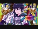 Gero 5th Album【TOKYO HAZE】クロスフェード