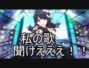 【CoCリプレイ】魔法少女と絶対に迷走しない男卓たちのTRPG part2「ふたりはいあいあ!MAXミ=ゴ!!」