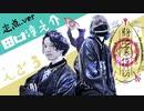 【田口淳之介&えとう】路地裏探訪 feat.るりまる 踊ってみた【オリジナル振付】
