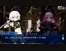 【Fate/Grand Order】再復刻 オール・ザ・ステイツメン! 第二節
