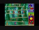 謎のアーケードゲーム「マルチ5」
