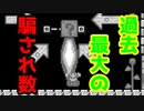 【マリオメーカー2】世界のコースで戯れる #92【ゲーム実況】