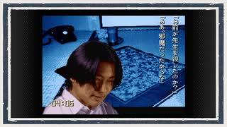 ◆学校であった怖い話 実況プレイ◆part30