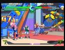 【X-MEN VS STREET FIGHTER】ウルヴァリン即死