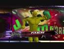 ピカチュウ WWEクリエイトスーパースター #13