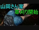 Dead_by_Daylight  『トラッパー奮闘記♯126』