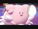 【ポケモン剣盾】ガラルで気まぐれランクバトル【実況】Part14