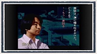 ◆学校であった怖い話 実況プレイ◆part31