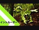 """【折り紙】「イントルーダー」 20枚【蚊】/【origami】""""Intruder"""" 20 sheets【mosquito】"""