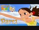 【ラクガキ王国】褐色美少女と絵を描いて余生を過ごす【第1話】